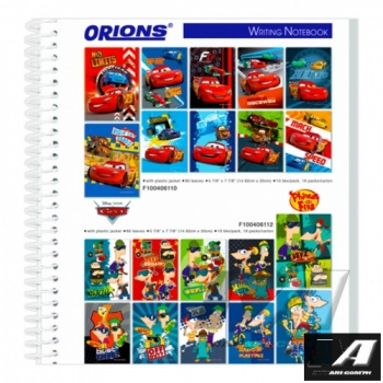 sterling_orion_writing_notebook